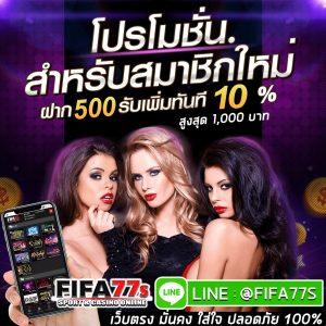 Fifa77s.com