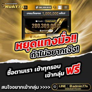 man10310man.wixsite.com