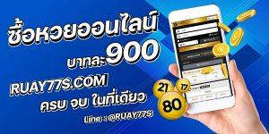 Read more about the article ต้องการร่ำรวยทางลัดเล่น หวยฮานอย โดยใช้เทคนิค 2021 รวยไม่ยาก