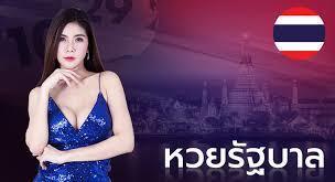หวยฮานอย หรือ หวยเวียดนาม มีดีอย่างไร