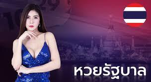 Read more about the article หวยฮานอย หรือ หวยเวียดนาม มีดีอย่างไร